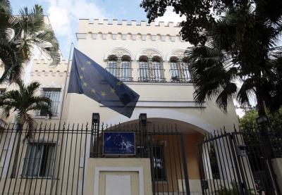 Vista exterior en la capital de Cuba de la sede de la Delegación de la Unión Europea, el bloque de 28 países con el que el gobierno de La Habana reiniciará en marzo las negociaciones para un acuerdo bilateral de cooperación.