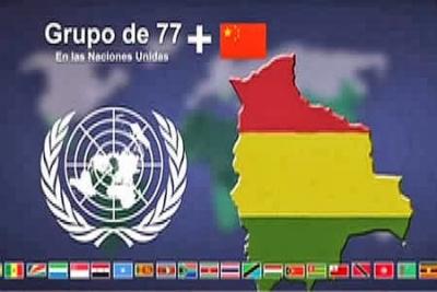 Declaración en apoyo al gobierno de la República Bolivariana de Venezuela